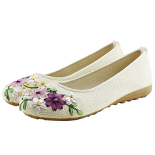 HEE Women Flower Flats Slip On Cotton Fabric Casual Shoes