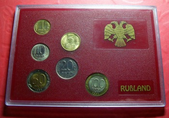 6pcs 1992 year Russia coins with Two-color inlay currencygift present  original coin