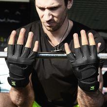 Роуминг тренажерный зал перчатки половина пальца Отличная устойчивость