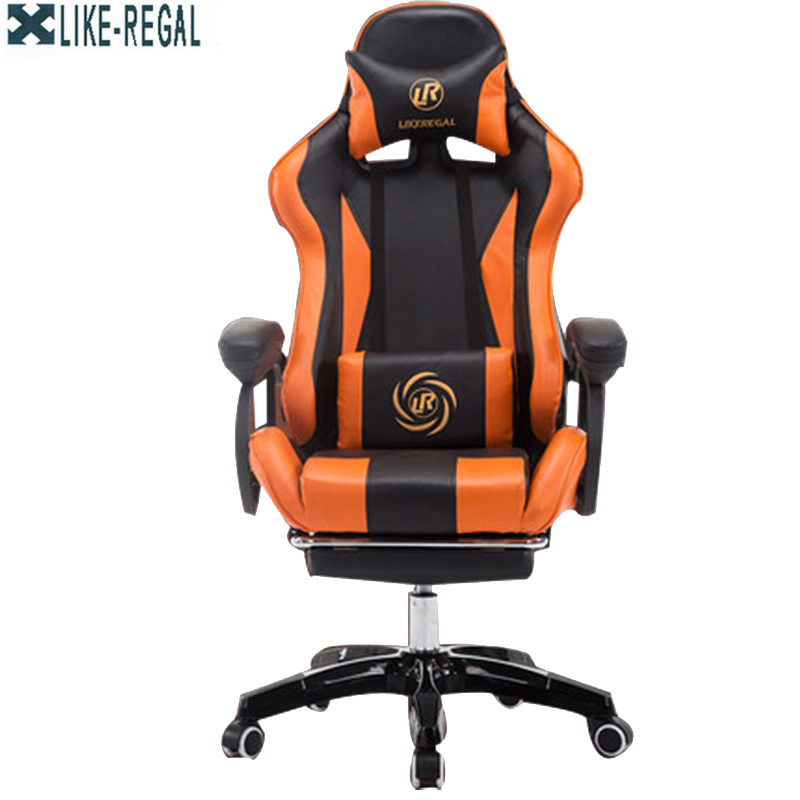Fashionable to play chair  to computer game athletics Lift chair(China)