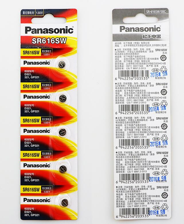 100pcs/lot Panasonic SR616SW 321 Silver Oxide D321 GP321 1.55V Button Coin Cell Battery Batteries 6.8mm*1.6mm Made in Japan