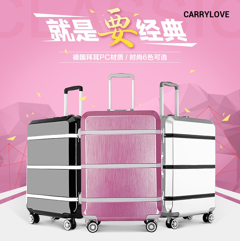 CARRYLOVE fashion luggage series 20/24/26/29 inch size PC+ABS Rolling Luggage Spinner brand Travel Suitcase цена