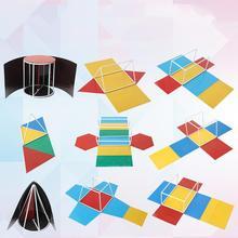 Магнитные раскладные геометрические Твердые shapeCube Призма 3D плоское обучение сравнение математические игрушки для детей