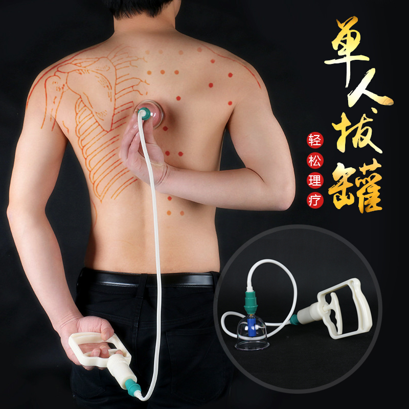 Household extraction tank type dehumidifying thick a cupping jar air tank vacuum cupping, 24 user preference extraction from brain signals
