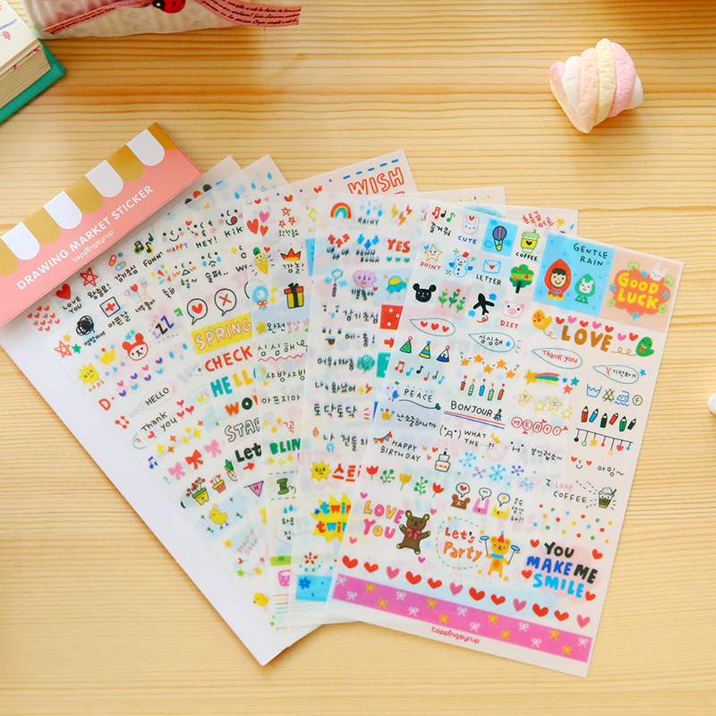 6 Pcs / Pack Korea Cute Transparent Stickers Wanna Label Catalog Drawing 6 Sheets Into Powder # Wanna