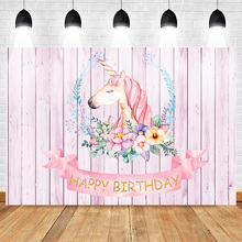 Neoback Pink Unicorn Backdrop for Photography Happy Birthday Party Banner Background Princess Wooden Floor Flower Backdrops