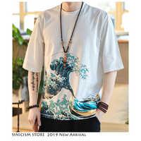 Sinicisme magasin hommes décontracté coton T-shirts 2019 hommes imprimer Style chinois Streetwear mode blanc homme t-shirt été