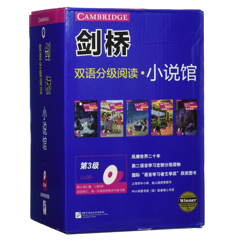 12Books/box Cambridge Bilingual Graded Reader Novel Library Level 3(B1) English Reading Materials Lower-Intermediate