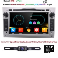 2 din 7''Car DVD Player For Opel Astra 2004 2005 2006 2007 2008 2009 Opel Antara BT Radio GPS Navi MIRROR LINK SWC DAB+ TPMS DTV