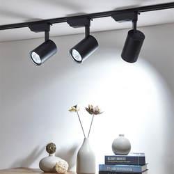 COB 12 W 20 W 30 W Трек светодиодный алюминиевый потолочные рельсы Track освещения пятно железнодорожных прожекторы Замена галогеновым лампам AC220V