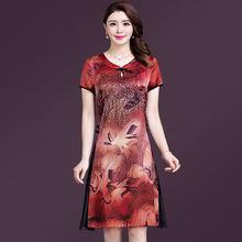 Высококачественное элегантное модное шелковое женское платье