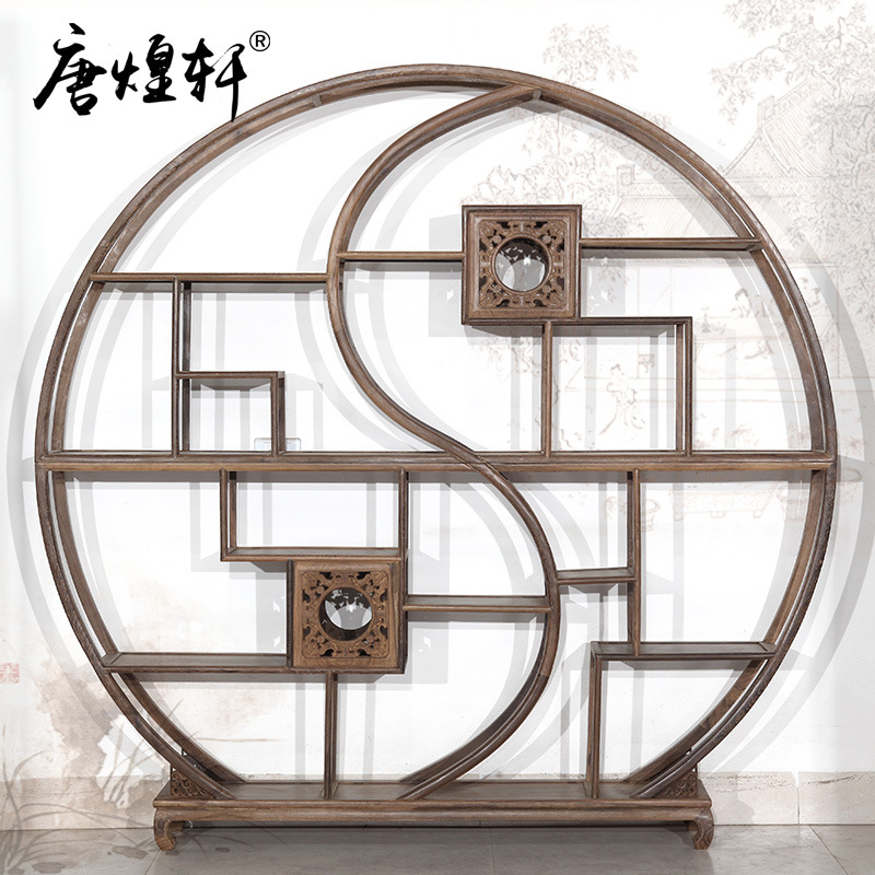 Tang Huangxuan Mahogany Furniture Wooden Shelf Display Rack Taiji Wood Chinese Style Classical Curio Shelf