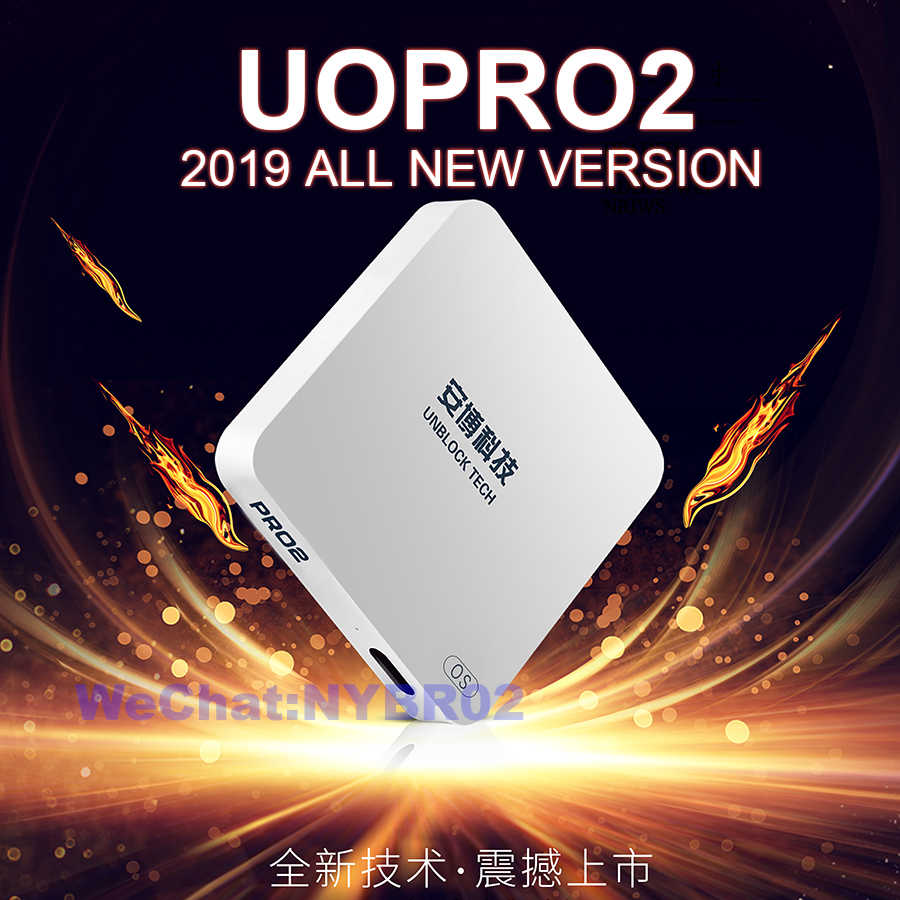 Detail Feedback Questions about Unblock tech UBOX PRO S900