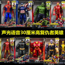 16 type LED avengers cool hero Titan Thanos hulk movable action anime figure toys for children Christmas gift with sound 30CM