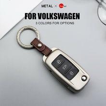 1 шт. металлическая машина брелок корпус крышка Держатель Брелок для Volkswagen