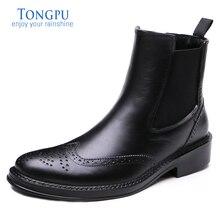 TONGPU Men's PVC Slush Brogue Chelsea Ankle Boots Waterproof Side Elastic Flexible Casual Shoes 61-314