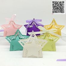100pcs 2017 five star European-style hollow Wedding Candy Box Gift Paper Boxes Chocolate Carton Wedding Supplies 100pcs 2017 five star european style hollow wedding candy box gift paper boxes chocolate carton wedding supplies