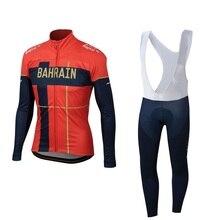 2019 winter fleece pro team bahrain long sleeve cycling jersey set warmer MTB quick dry bike clothing Ropa ciclismo 9D gel pad стоимость