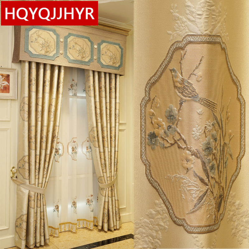 European High Quality Embossed Jacquard Blackout Window Curtains For Living Room Classic Elegant Luxury Curtains For Bedroom
