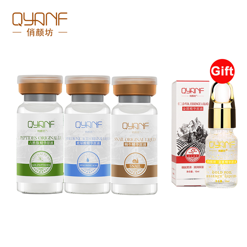 Buy 3 Get 1 Gift Hyaluronic Acid Essence Serum Face Skin Care Acne Treatment Anti Aging Anti Wrinkle Deep Moisturizing Whitening