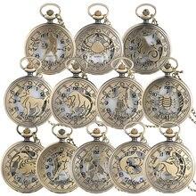Vintage Zodiac Pattern Pocket Watch Modern Necklace Chain Copper Retro Style Twelve Constellations Men Women Clock Relogio Gift