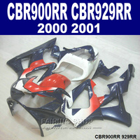 Wtryskiwanie motocykl fairing zestaw do honda cbr900rr cbr929rr 2000 2001 cbr929 00 01 black red white fairings zestaw zx14