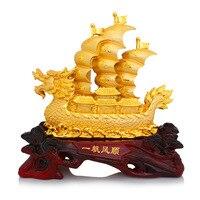 Plain sailing artware artware resin creative office furniture decoration wholesale