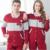 Otoño primavera Pareja traje de Pijama de algodón de manga Larga de las mujeres/los hombres de la Rebeca botón de Ocio los hombres de servicio a Domicilio