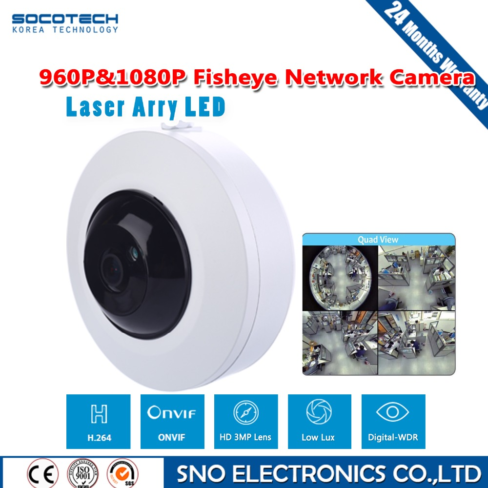 SOCOTECH New 360 Degree network Camera 2.0MP 1.3MP 1080P 960P Panoramic Fisheye IP Camera Quad View 10m IR CCTV Camera
