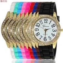 Geneva Gold Dial Silicone Watch Relogio Digital Ladies Luxury Quartz Watch Relojes Mujer 2017 Women Watches Montre Femme B272