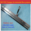 22'' 560mm wide scraper for epoxy industrial self flow floor projects | stainless steel Spike Harrow with angle adjustable