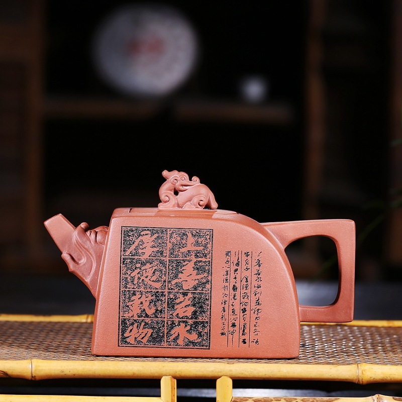 manual recommended by authentic craft undressed ore qing cement times Chinese the mythical wild animal lettering teapotmanual recommended by authentic craft undressed ore qing cement times Chinese the mythical wild animal lettering teapot