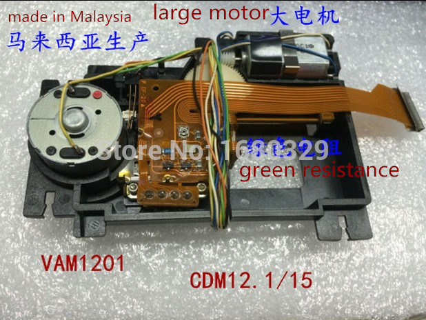 Brand New VAM1201 VAM1202 Optical pick-ups CDM12.1 CDM12.2 CDM12.1/15 Laser Head Large Motor Green Resistance made in Malaysia cdm12 1 15 l1210 41 loader vam1202 vam1201 with mechanism core cd vcd laser lens head l1210 cdm12 1 cdm12 2