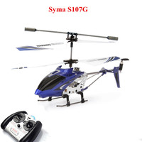 Syma S107G 3CH Remote Control Helicopter Alloy Copter with Gyroscope Best Toys Gift RTF Oversea Warehouse