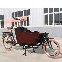 Dinamarquês triciclo elétrico adultos 3 rodas bicicleta de carga trike casa com freios a disco|Processadores de alimentos| |  -
