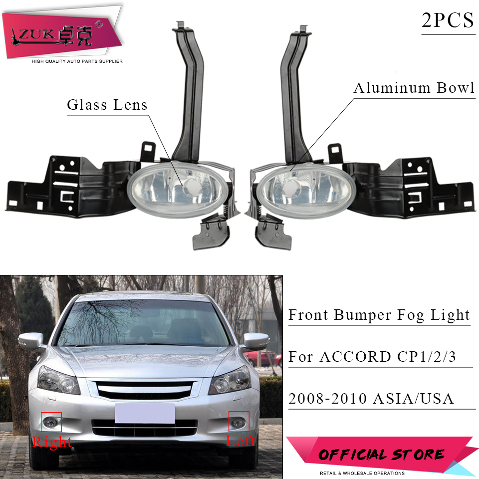 ZUK 2PCS Front Bumper Anti Fog Light Driving Lamp Foglights For HONDA ACCORD 2008 2009 2010