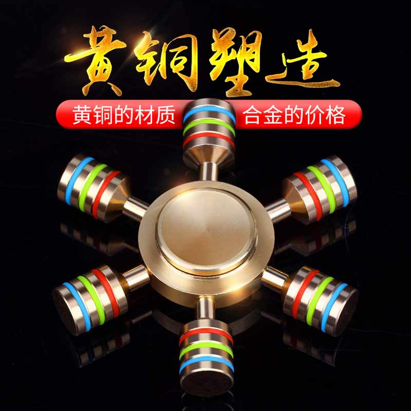 HNBIGTAO HE 6 Rainbow Fidget Spinner Finger Spinner Hand Spinner Brass Spiner Comes With Metal Box