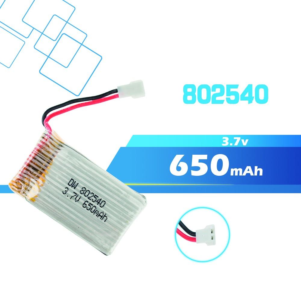 3.7V-802540-650mah
