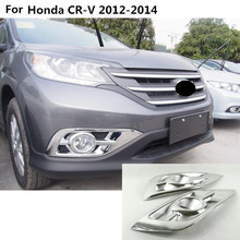 Автомобиль Стайлинг Обложка детектор ABS Chrome передние противотуманные свет лампы обрезки 2 шт. для Honda CRV CR-V 2012 2013 2014