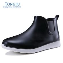 TONGPU Men's Ankle-High Side Elastic Plain Design Waterproof Causal Rain Boots 319-795
