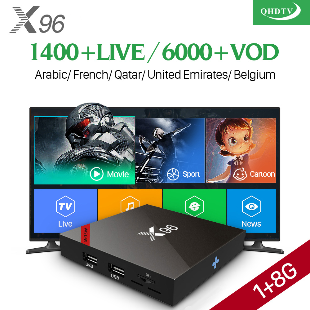 Arabic IPTV Box QHDTV IPTV Subscription TV Receiver X96W Android 7 1 IPTV France Arabic Belgium