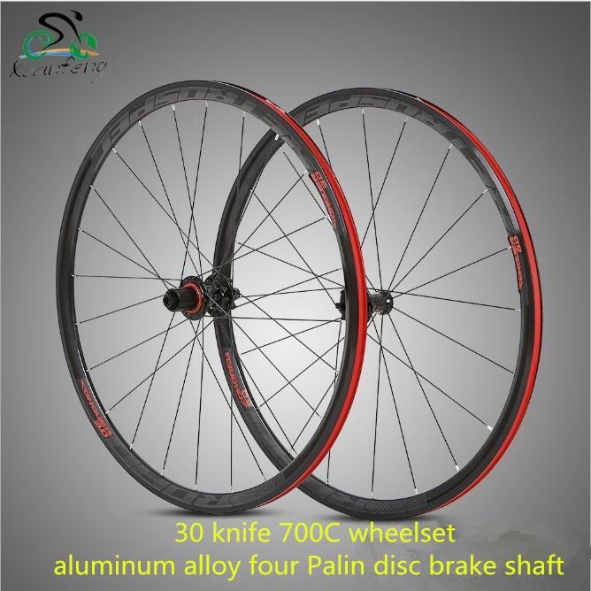 RS aluminum alloy 30 knife 700C wheelset four Palin disc brake shaft thru-axis off-road road bike wheel set