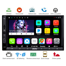 ATOTO A6 2Din Android font b Car b font GPS Navigation Stereo Player 2 Bluetooth A6Y2721PB