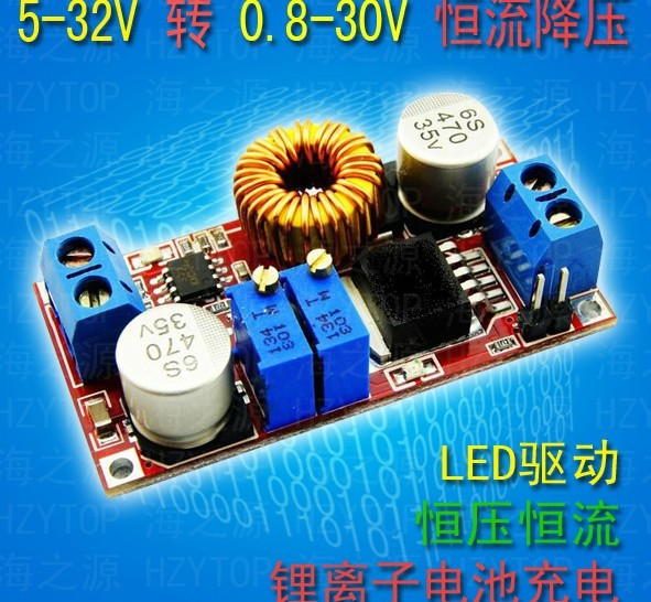 Freeshipping DC Step-Down Converter 5-32V to 0.8-30V 0-5A DC Constant Current Constant Voltage  module woodwork a step by step photographic guide to successful woodworking