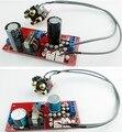 Автомобильный усилитель доска без усилителя мощности чип TDA7388 TDA7854 TDA7850 и другие общие