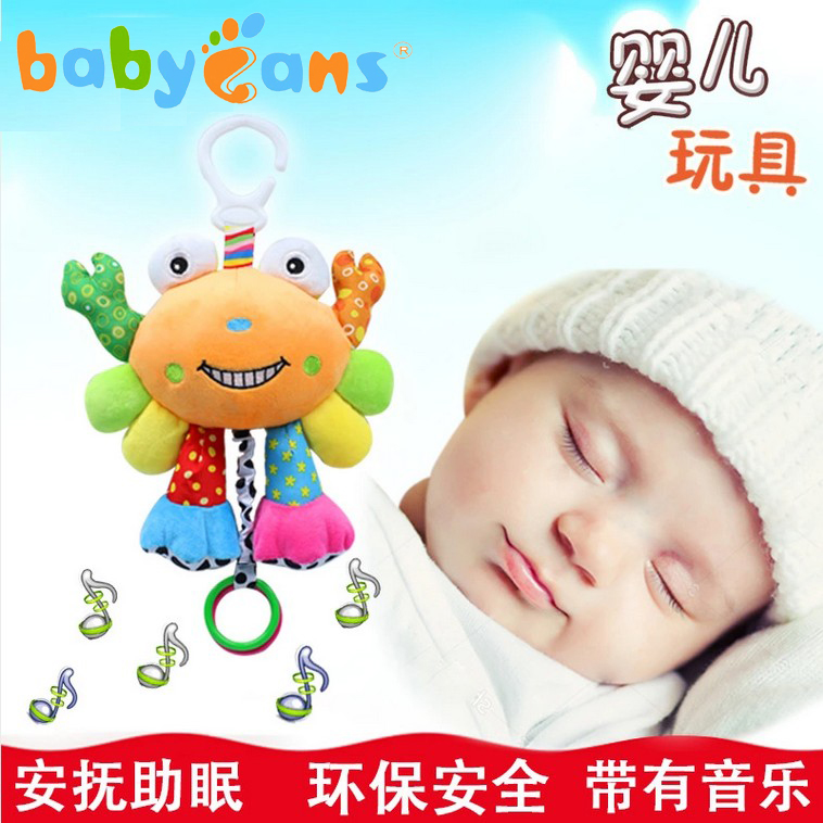 Hot Sale Baby Musical Toys Rattles Toy Kids Soft Crab Toy Animal Clip Baby Crib Bed Hanging Bells Toys for Stroller