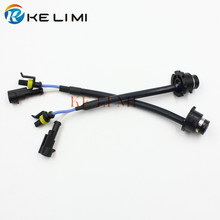 2x HID Connector Adapter Plug Harness wire D2S D2R Ballast converter to OEM ballast 2x plug