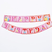 1pc/set Kids Birthday Party Supplies Princess Party Pennant Bunting Birthday Decorations Flag Banners Girls Event Party Supplies 1pc set moana party pennant bunting birthday party flag banners kids cartoon birthday party supplies decoration moana flag