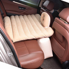 Car Air Mattress for Kids