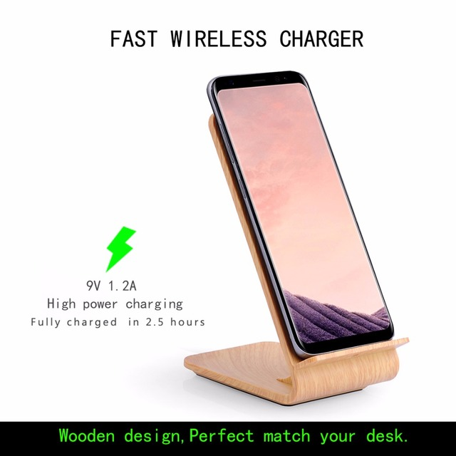 Wood Grain Fast Wireless Charger,Itian Quick Wireless Charging Stand for iPhone 8/X Samsung Galaxy Note8/S8/S8+/S7/S7 edge/Note5